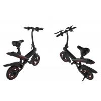 Best Compact Electric Assist Bicycle , Small Folding Electric Bike 120kgs Max Load wholesale