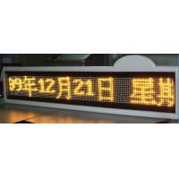 Best Full Color Mobile Truck LED Display For Advertising 140°/140° Viewing Angle wholesale