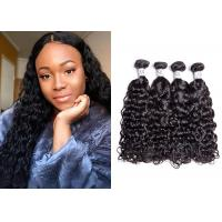 Tight Weft Brazilian Water Wave Bundles , Smooth Natural Water Wave Hair