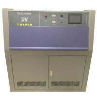 Best 95%-100% R.H Programmable Touch Screen UV Lamp Tester For Plastic Testing wholesale