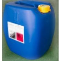 Buy cheap manufacturer supply HYDROGEN PEROXIDE(H2O2) 35%/50% for water treatment from wholesalers