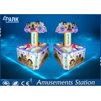 Coin Pusher Amusement Game Machines Double Players Cute Design For Children for sale