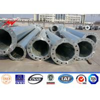 Buy cheap 16M 2.5KN To 16KN S355JR Steel Material high voltage electricity utility power from wholesalers