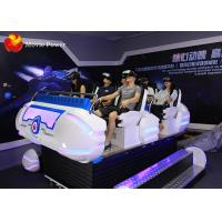 Quality 9.5KW Movie Power 360 Degree VR Cinema Simulator 9d VR Cinema For Theme Park wholesale