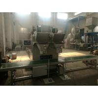 Buy cheap 700 Bags Potato Bagger Machine , Potato Packaging Equipment With Bagging Scale from wholesalers