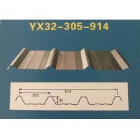 Quality Rigid Prefabricated Industrial Corrugated Roofing Sheets Strong Corrosion Resistance wholesale
