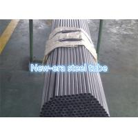 Best Bright Surface Seamless Cold Drawn Steel Tube With High Precision Level Wall Thickness Consistency wholesale