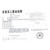 GAOYI COUNTY CHANGJIU ZINC INDUSTRY CO.,LTD Certifications