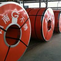 ASTM TP316L Stainless Steel Coil Cold Rolled / Hot Rolled 316 Stainless Steel for sale