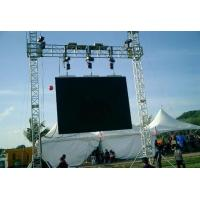 Buy cheap LED Truss Display from wholesalers