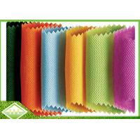 Buy cheap Colored PP Spunbond Nonwoven Fabric , 100% Polypropylene Non Woven Cloth from wholesalers