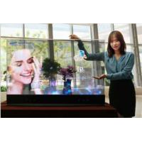 Best High Efficiency Transparent Glass LED Display With Simple Steel Frame Structure wholesale