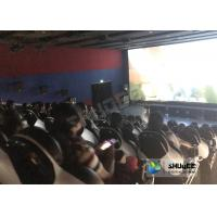 Best SGS GMC Custom 5 D Cinema Synthetic Leather / 4D Theater Experience wholesale