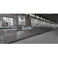 Best Introduction of Large Microwave Oven Thawing Machine wholesale