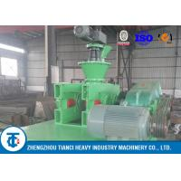 Buy cheap Compound Fertilizer Pellet Machine Carbon Steel with Dry Type Granulation from wholesalers