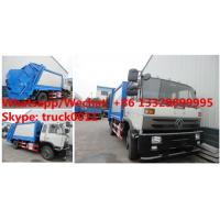 Best Wholesale bottom price customized dongfeng 4*2 RHD 190hp Euro 3 14m3 compression garbage truck, garbage compactor truck wholesale
