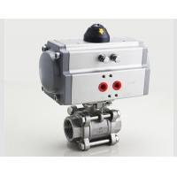 Best High Performance Motorized Control Valve , Stainless Steel Medium Pressure Ball Valve wholesale