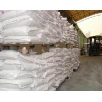 Buy cheap Stpp - Sodium Tripolyphosphate from wholesalers