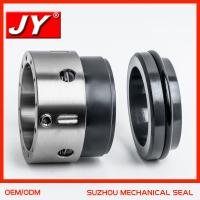 Cheap JY burgmann H76N replacement mechanical shaft seal for water pump for sale