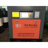 Quality Belt Drive 22kw 30hp 3 Phase Small Screw Air Compressor High Pressure SGS wholesale