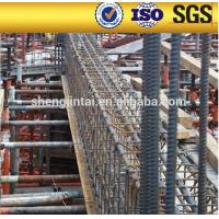 Best formwork tie rod wholesale