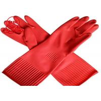 Cheap 1000Mesh Gloves Precipitated Calcium Carbonate Filler Of High Oil Absorption for sale