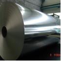 Custom Color 1235 0.006mm Heavy Gauge Aluminum Foil for sale