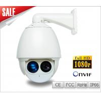Best 1080P network synchronized zoom infrared high speed dome camera wholesale