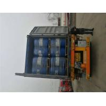 Best Liquor Ammonia/Ammonium Hydroxide/NH4OH/Aqueous Ammonia 20% 25% 27% wholesale