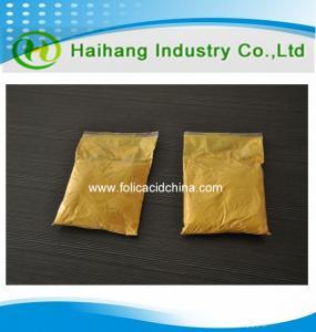 Best High Purity Feed Grade Folic Acid vitamin B9 59-30-3 wholesale