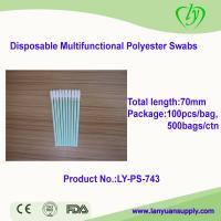 Ly-PS-743 Disposable Medical Microfiber Swabs for sale