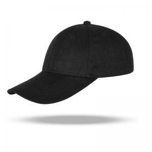 Best Customized Logo Baseball  Caps Panel Adjustable 100% Cotton Custom  For Boys And Girls wholesale