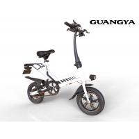 Buy cheap Fashion HD Display Device Lithium Battery Folding Electric Bicycle for from wholesalers