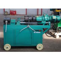 Best Electric Steel Bar / Rebar Thread Rolling Machine with Max Thread Length of 300 mm wholesale