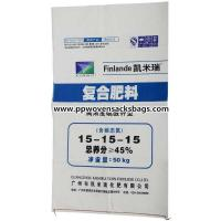 Best Polypropylene White PP Woven Bags for Packing Chemicals , Rice , Sugar , Wheat 25kg ~ 50kg wholesale