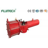 """Buy cheap 5.5 Bar Air Pressure Spring Return Valve Pneumatic Actuator For 10"""" Butterfly from wholesalers"""