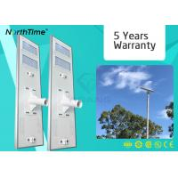 Buy cheap 5 Year Warranty Integrated Solar Street Light With PV Panels Bridgelux LED Chips from wholesalers
