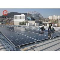 Best 60 KW On Grid Solar System Excellent Performance For Rooftop / Ground wholesale