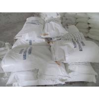 Buy cheap Electron grade Zinc Oxide from wholesalers