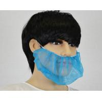 Best Spunbond Polypropylene Surgical Beard Covers Disposable With Single Or Double Elastic Band wholesale