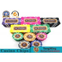 Best Smooth Surface 13.5g 14 G ABS Clay Poker Chip Set Yangming / Poker Plaques Set wholesale