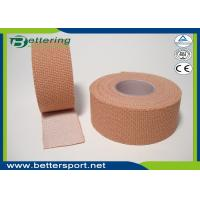 2.5cm Sports synthetic cotton elastic finger wrapping bandage Wrist Protection Fixation Tape strapping tape for sale