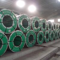 Bulk 2B Stainless Steel Coil Cold Rolled / Hot Rolled 201 Stainless Steel 485 for sale