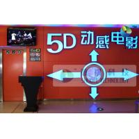 Best Amazing 5D Theater System With Motion Theater Chair And 3D Glasses wholesale