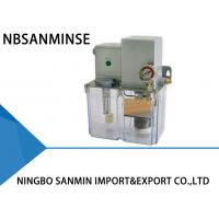 Buy cheap NBSANMINSE SDR 1Mpa Oil Pump AC 380 Volt 50 Hz 0.25 0.5 L / Min Rated Flow from wholesalers