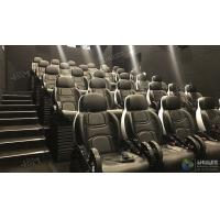 Best Glittering Adventure Motion Electric Mobile 5D Cinema With Fiber Glass Material wholesale