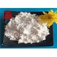 Buy cheap 1250Mesh 98% Precipiated Light Calcium Carbonate for Paper plant from wholesalers