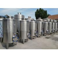 Buy cheap Mirror Polished Steel Conical Beer Fermenter Dimple Jacket Wine Liquid from wholesalers