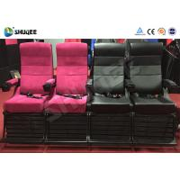 Best 4D Film Local Movie Theaters Comfortable Chairs With Metal Flat Screen / Arc Screen wholesale