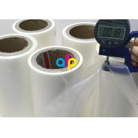 25 Micron Matt Laminating Film Roll , 495mm * 3000m BOPP Lamination Films